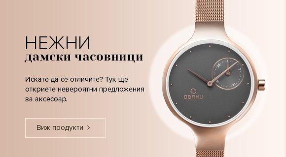 Експертите от FashionDepot.eu – Как да изберем хубави мъжки часовници ??