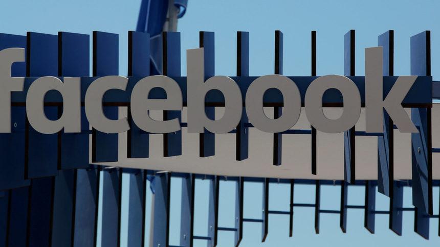 Предимства на Фейсбук рекламата