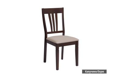 С какво трапезният стол допринася за комфортна ни по време на хранене?